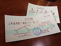 Kyushu_017_2