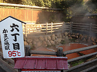 2508_2